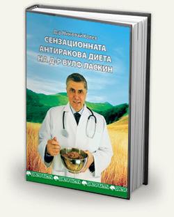 anti_cancer_diet